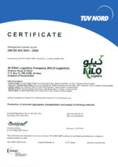 iso9001_8